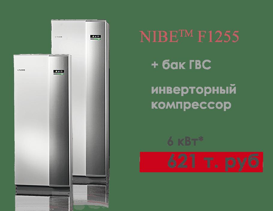 моб1255-min