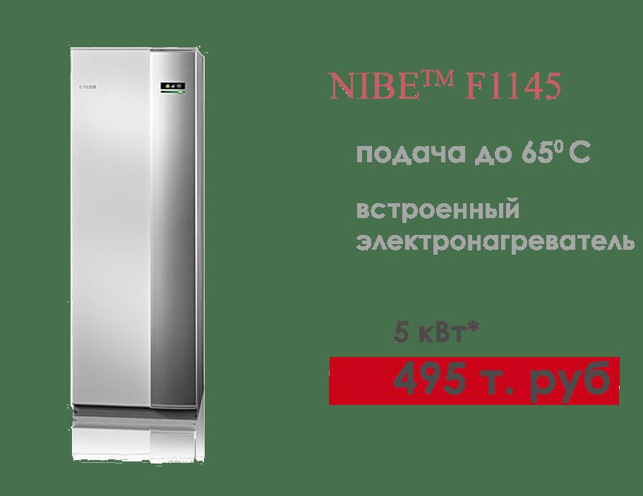 1моб1145-min