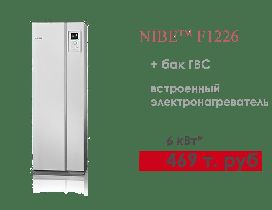 1моб1226-min