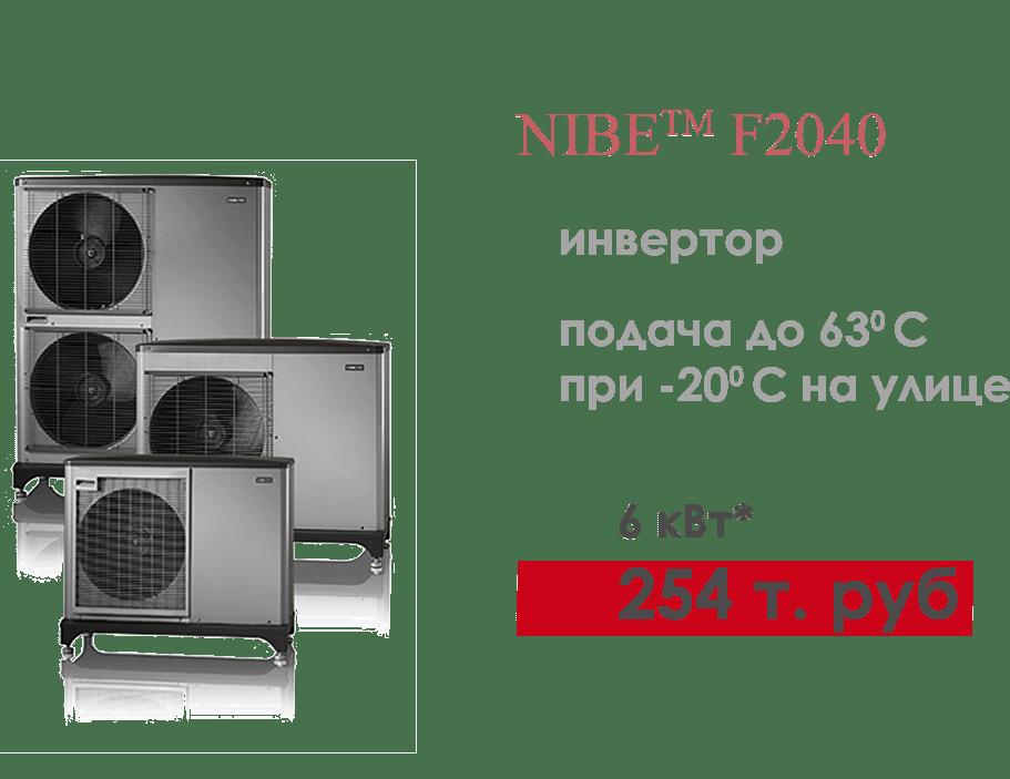 моб2040-min