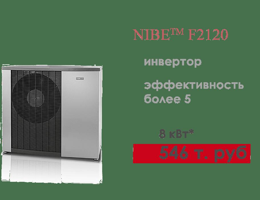 моб2120-min