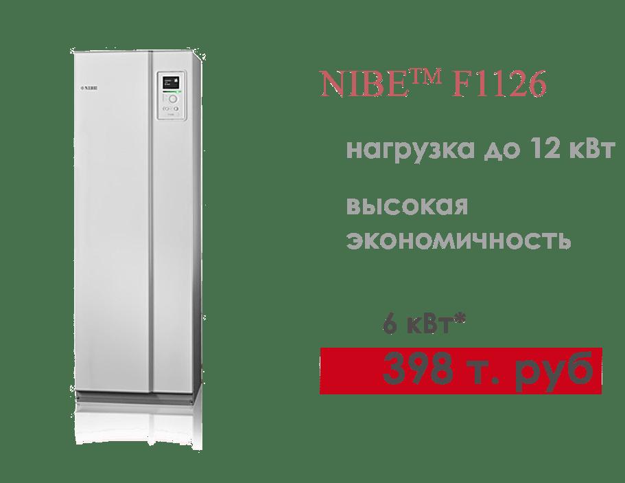 1моб1126-min